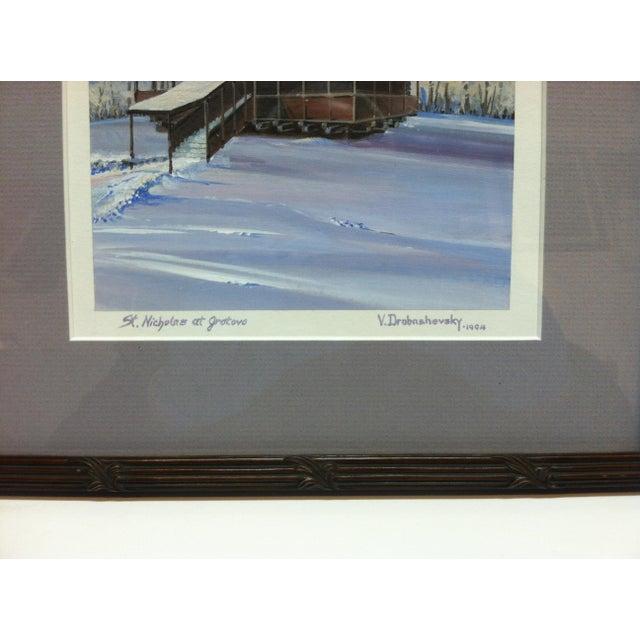 "Traditional 1990s v. Drobashlevsky ""St. Nicholas at Grotove"" Framed & Matted Original Painting For Sale - Image 3 of 5"