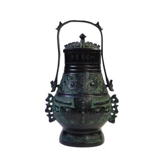 Asian Green Bronze-Ware Vessel For Sale