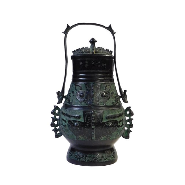 Asian Green Bronze-Ware Vessel - Image 1 of 5