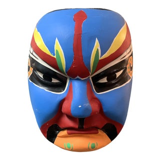 Hand Painted Paper Mache Mask For Sale