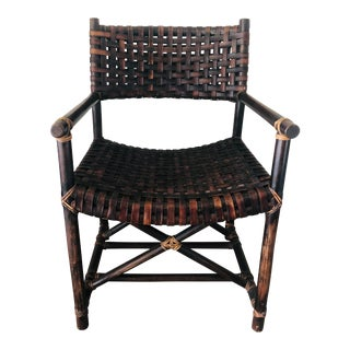 Distressed Woven Brown Leather Arm Chair For Sale