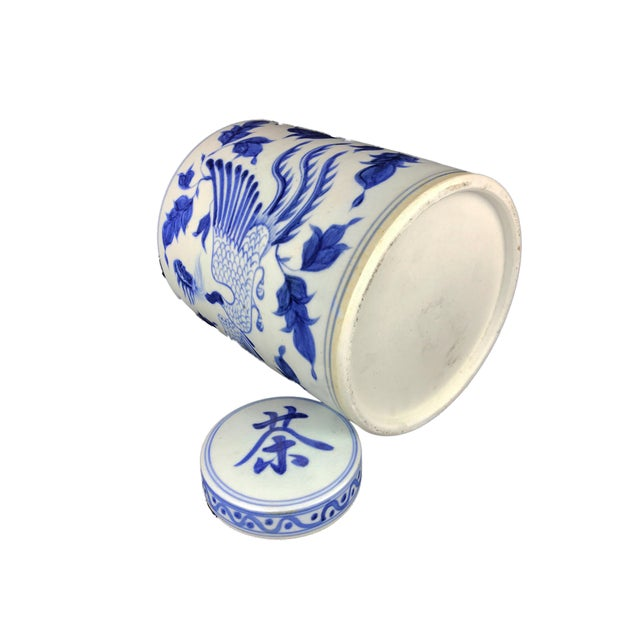 """Chinoiserie B & W Phoenix Porcelain Ginger Jar 11.75"""" H For Sale In New York - Image 6 of 8"""