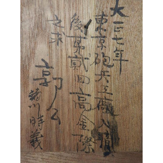 Japanese Card Game Set in Wood Box Hand Painted Calligraphy Poem Vintage Antique For Sale - Image 9 of 11