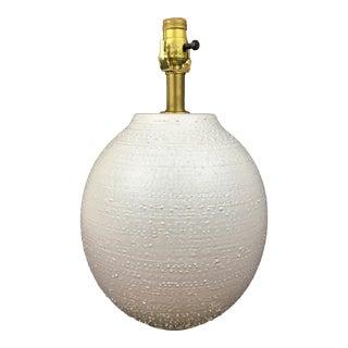1970s Design Technics Textured White Ball Form Lamp For Sale