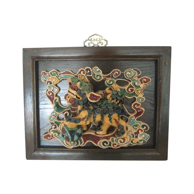 Framed Antique Chinese Ceramic Tile - Foo Dog/Lion For Sale