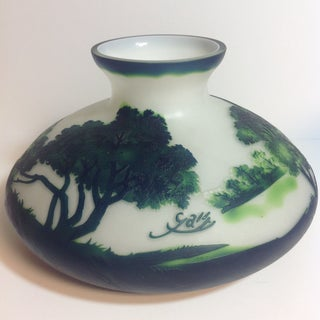 Galle Style Cameo Glass Vase Preview