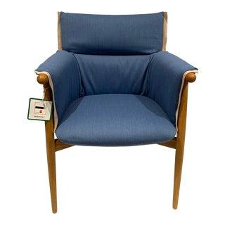 Carl Hansen & Son Contemporary Accent Chair For Sale
