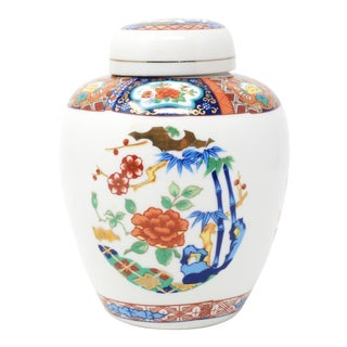 Vintage Imari Ware Ginger Jar For Sale