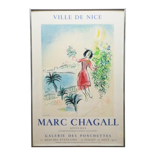 Marc Chagall Affiches Poster, Framed For Sale