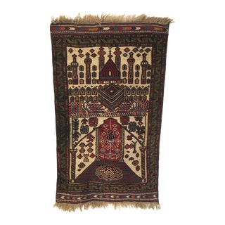 "Vintage Iranian Baluch Pictorial Tribal Hand Knotted Prayer Rug - 2'10"" X 4'7"" For Sale"