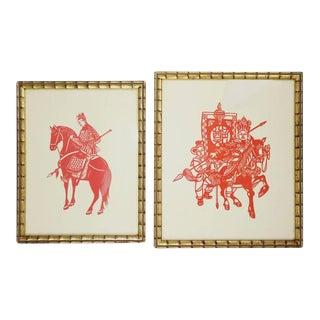 Vintage 1950 Chinese Warrior Scherenschnitte - Set of 2 For Sale