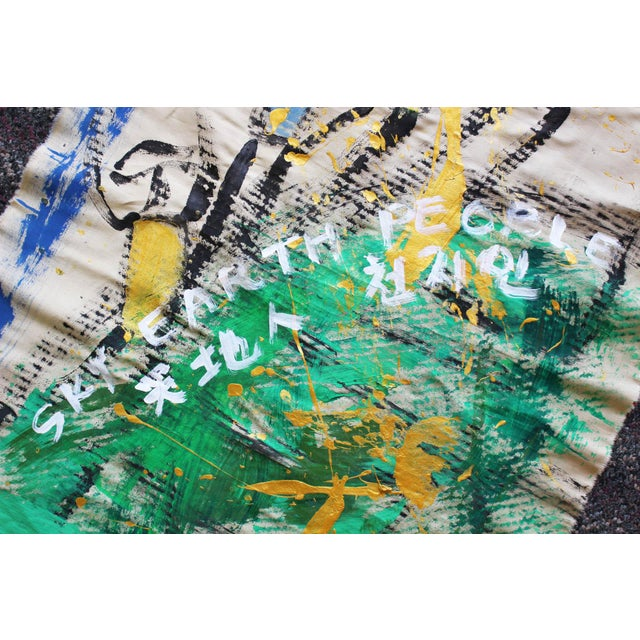 Korean Abstract Expressionist Textile Fabric Painting by Younghui-Kim - Image 7 of 9