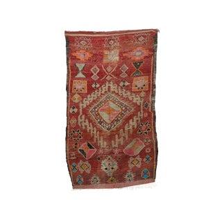 1970s Vintage Boujad Moroccan Rug - 6′ × 10′2″ For Sale