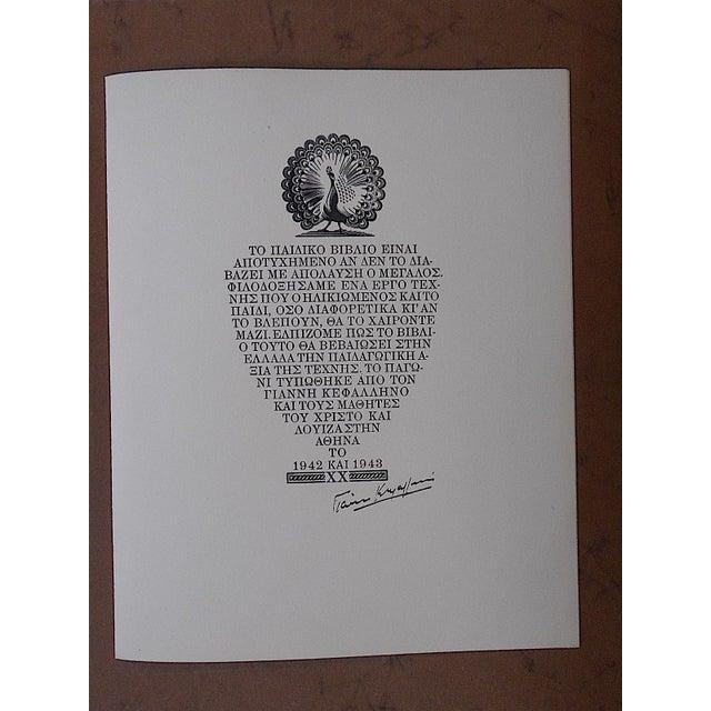 Vintage Ltd. Ed Woodcuts by J. Kefalleno-Greece-Peacock For Sale - Image 4 of 4