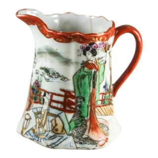 1930's Japanese Kutani Geisha Ware Porcelain Creamer