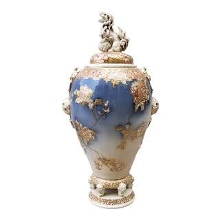 Antique Japanese Meiji Period Satsuma Porcelain Vase For Sale
