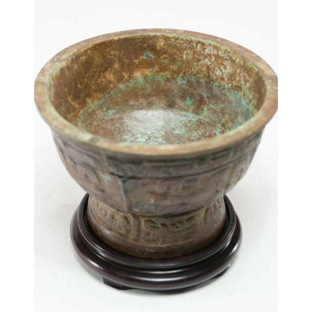 Asian Lawrence & Scott Patinated Vessel on Stand For Sale - Image 3 of 9