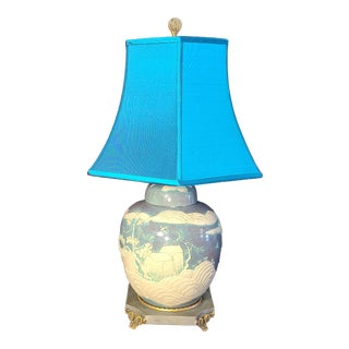 Chinese Nippon Moriange Teal Blue Table Lamp & Shade For Sale