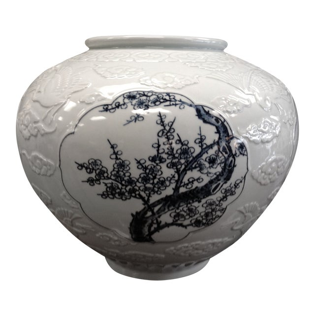 Ahn Dong Oh Korean White Porcelain Vase Chairish