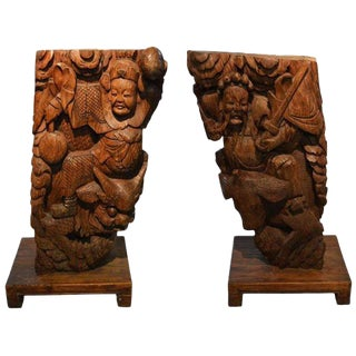 Pair of Antique Hand-Carved Wood Temple Corbels from China, 19th Century For Sale