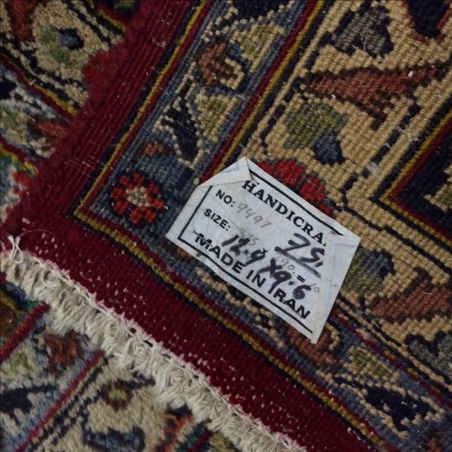 Large Traditional Persian Rug - 12′4″ × 9′6″ - Image 5 of 11