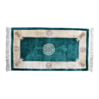 Chinese Art Deco Rectangular Emerald Green Rug With Fringe 5' X 3' For Sale