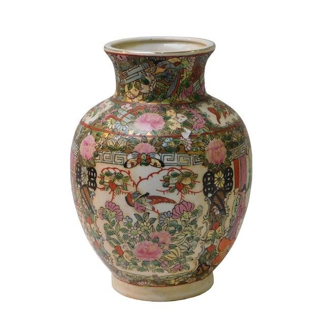 Chinese Oriental Porcelain Vase - Image 3 of 5