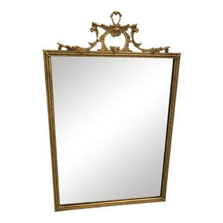 Vintage French Gilt Mirror For Sale