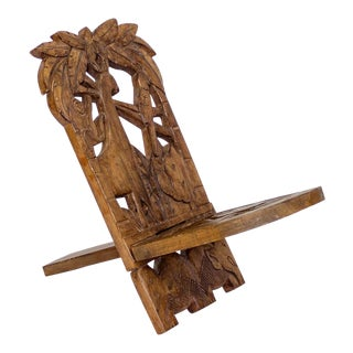 Childs Hand Carved African Chair | Two Piece Palaver Camp Chair For Sale