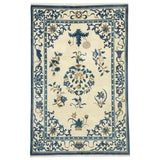 Image of 1980s Chinese Peking Design Rug - 5′11″ × 8′11″ For Sale