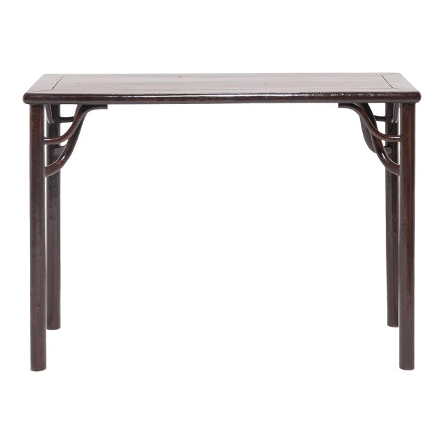 19th Century Chinese Literati Wine Table For Sale
