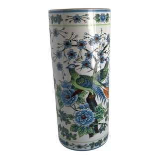 Vintage Japanese Floral Bird Vase For Sale