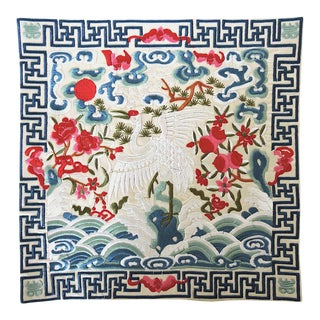 Embroidered Chinese Blue and White Crane Lamp / Table Mat With Red Bats For Sale