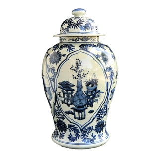 "Chinoiserie Chinese Lg Blue and White Porcelain Ginger Jar 19"" H Preview"