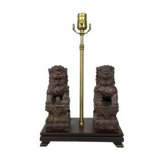 Twin Foo Dog Prosperity Study Lamp For Sale