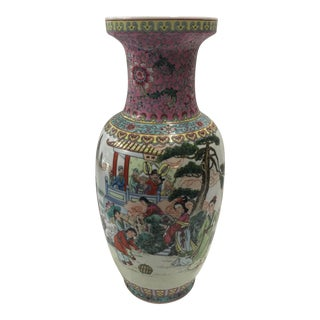 Chinese Vase Hand Painted Circa 1920 For Sale