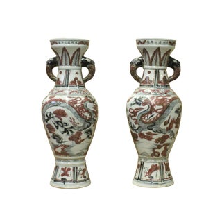 Chinese Oriental Ceramic Porcelain White Red Dragon Vases - A Pair