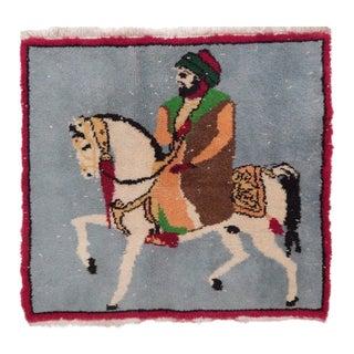 1970 Vintage Pictorial Horse Tapestry / Rug - 2′6″ × 2′9″ For Sale
