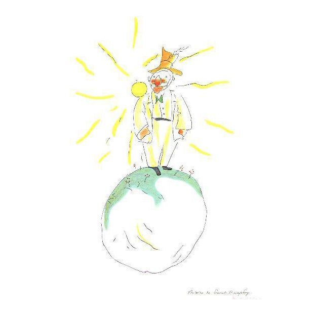 """Lithographic Print by Antoine De Saint Exupery """"The Conceited Man"""" From the Little Prince For Sale"""