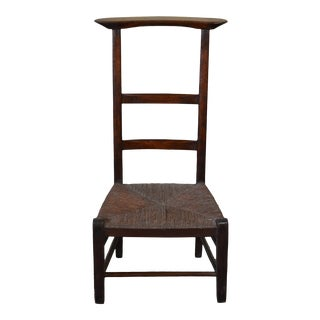 Antique French Rush Seat Prie Dieu (Prayer Chair) Circa 1880 For Sale