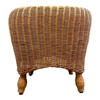 1980s Vintage Rattan Wicker Pouf Style Stool For Sale