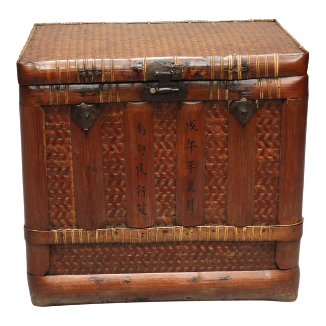 Mid 18th C. Chinese Square Basket For Sale