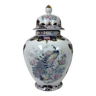 Mid-20th Century Asian Toyo Peacock Ginger Jar With Lid