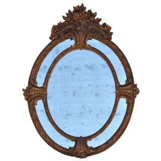 Ornate Napoleon III Style Antiqued Oval Mirror For Sale