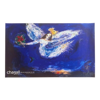 "Marc Chagall Lithograph Print Museum Exhibition Poster "" Firebird Nyc Ballet "" 1945 For Sale"