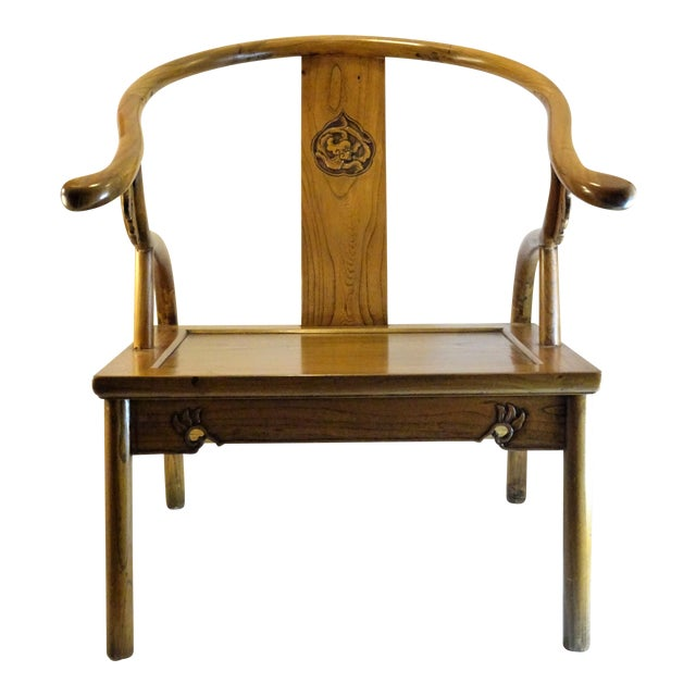 Vintage Chinese Horseshoe Elm Wood Chair For Sale