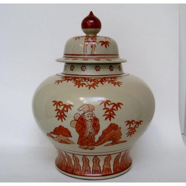 Chinese Ceramic Temple Jar - Image 4 of 6