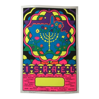1960s Vintage Dayglo American Zionist Youth Foundation Poster For Sale