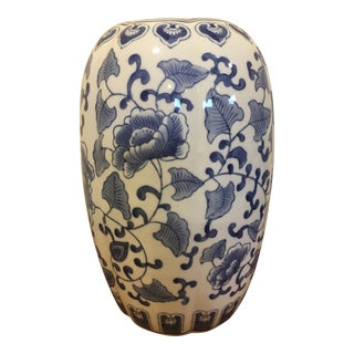 Vintage Chinoiserie Floral Blue and White Vase For Sale