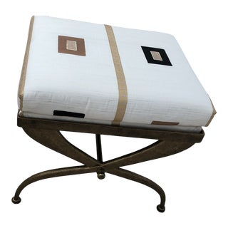 1990s Vintage White Cushion and Square Accents Stool For Sale
